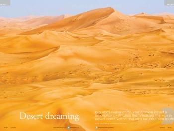 Desert Dreaming - Al Maha